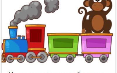 Испанские поезда и обезьяны
